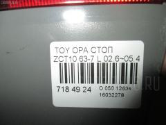 Стоп Toyota Opa ZCT10 Фото 3