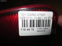 Стоп Toyota Corolla spacio NZE121N Фото 3