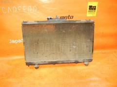 Радиатор ДВС Toyota Sprinter marino AE100 5A-FE Фото 4