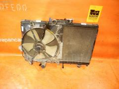 Радиатор ДВС Toyota Sprinter marino AE100 5A-FE Фото 5