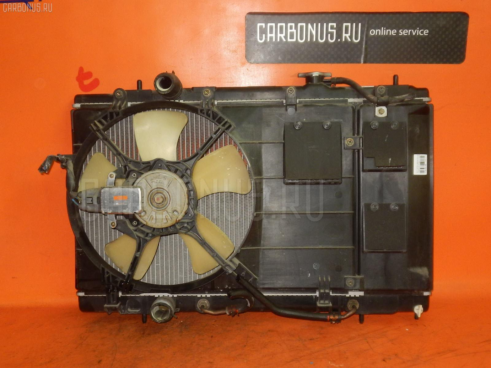 Радиатор ДВС MITSUBISHI MIRAGE DINGO CQ2A 4G15. Фото 4
