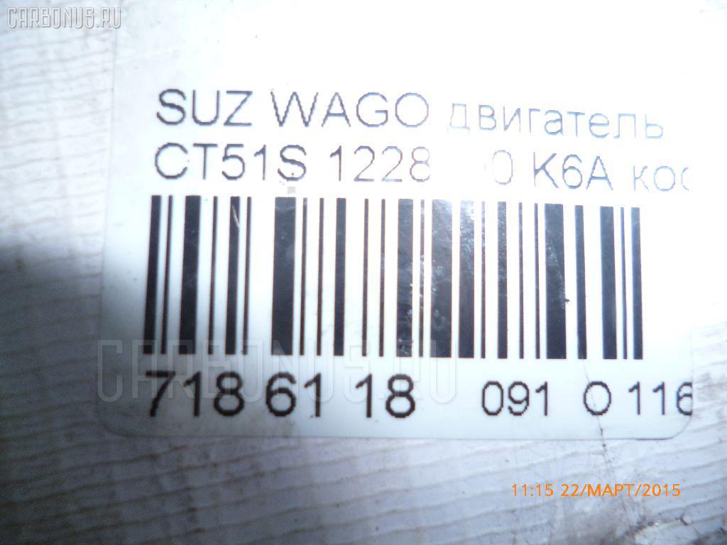 Двигатель SUZUKI WAGON R CT51S K6A Фото 18