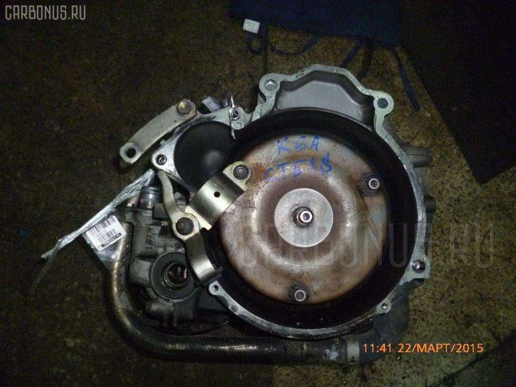 КПП автоматическая SUZUKI WAGON R CT51S K6A Фото 1
