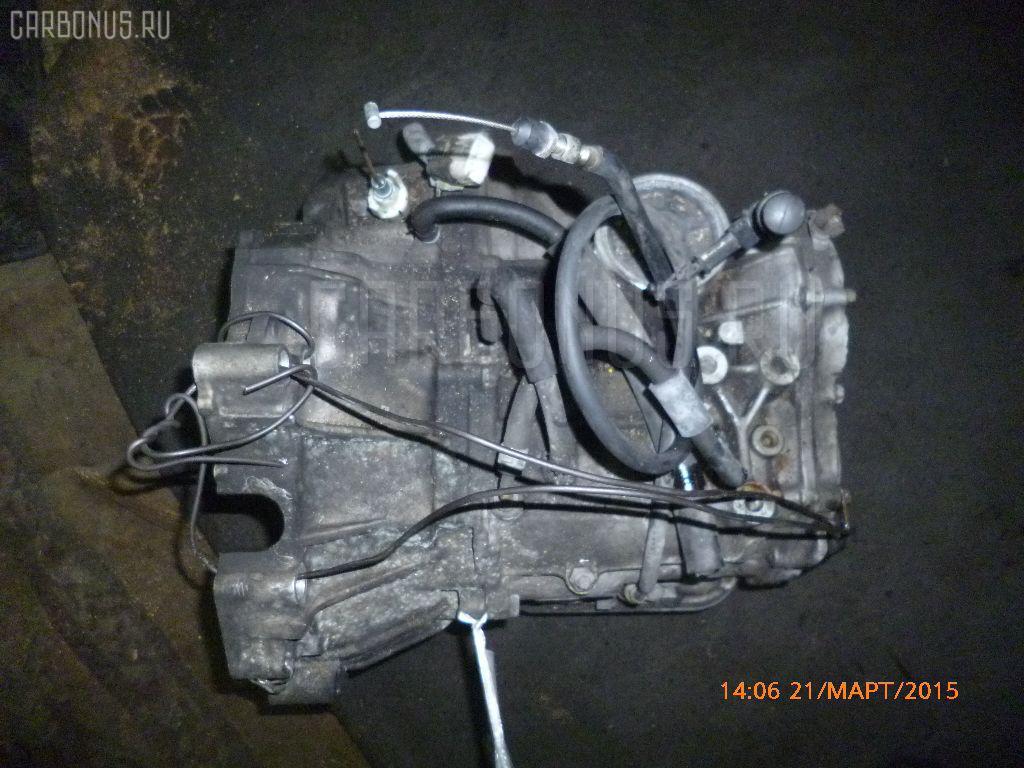 КПП автоматическая DAIHATSU MAX L950S EF-VE Фото 8