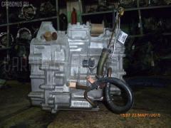 КПП автоматическая Honda Fit aria GD6 L13A Фото 4