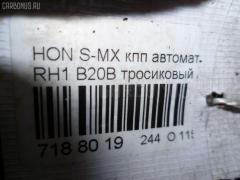 КПП автоматическая Honda S-mx RH1 B20B Фото 7