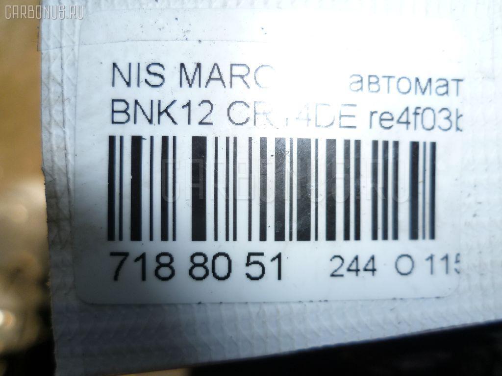 КПП автоматическая NISSAN MARCH BNK12 CR14DE Фото 7