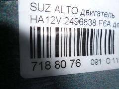 Двигатель Suzuki Alto HA12V F6A Фото 12