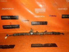 Рулевая рейка ALFA ROMEO 156 932A1 AR32401 Фото 1