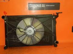 Радиатор ДВС TOYOTA WISH ZNE10G 1ZZ-FE 16400-22190
