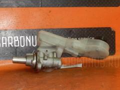 Главный тормозной цилиндр Mazda Demio DEJFS P3VPS