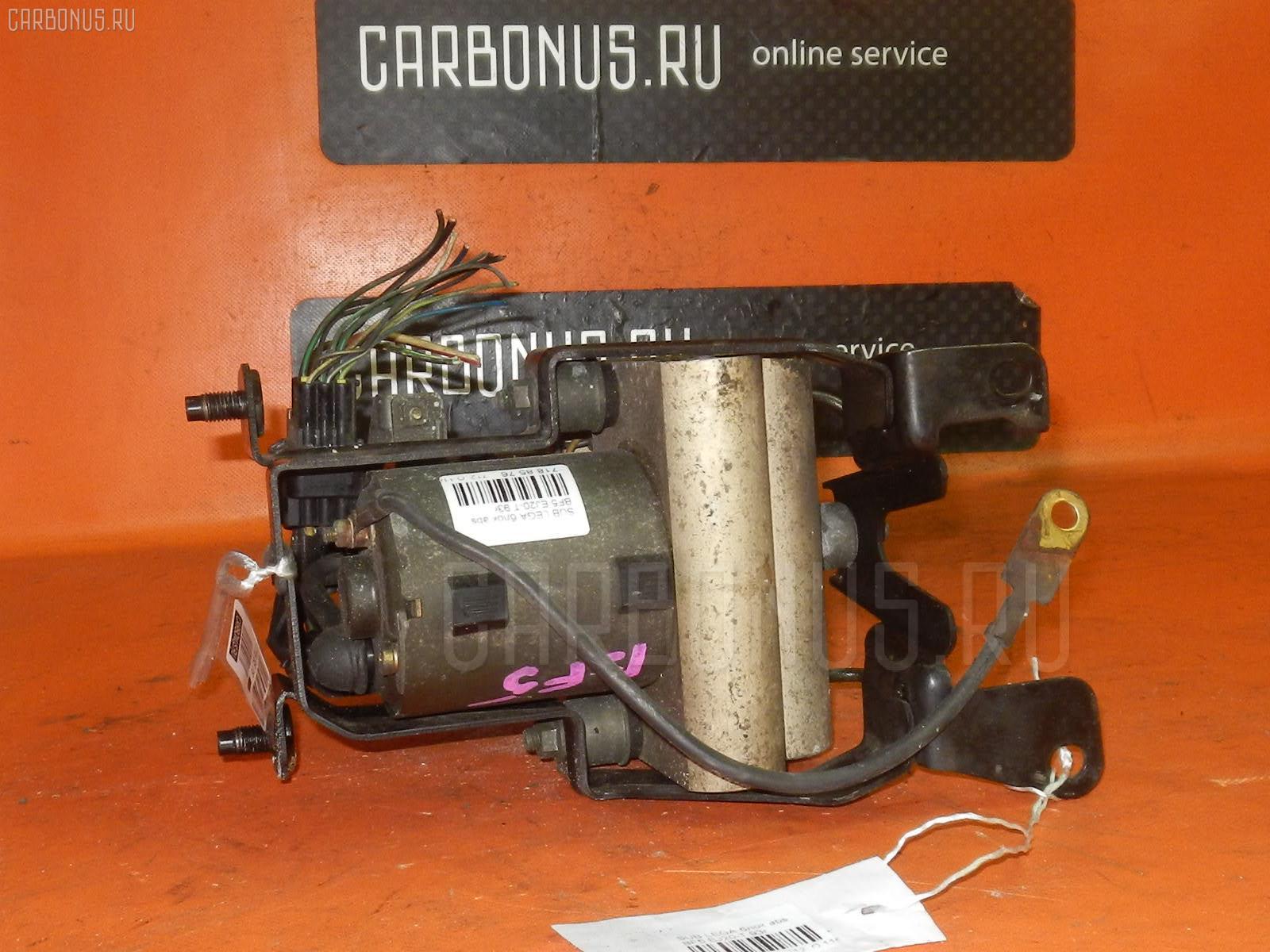 Блок ABS SUBARU LEGACY WAGON BF5 EJ20-T Фото 2