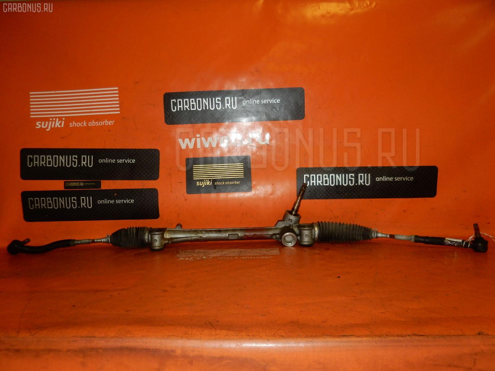 Рулевая рейка TOYOTA RACTIS NCP100 1NZ-FE. Фото 8