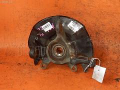 Ступица Honda Stepwgn RG2 KA20A Фото 2