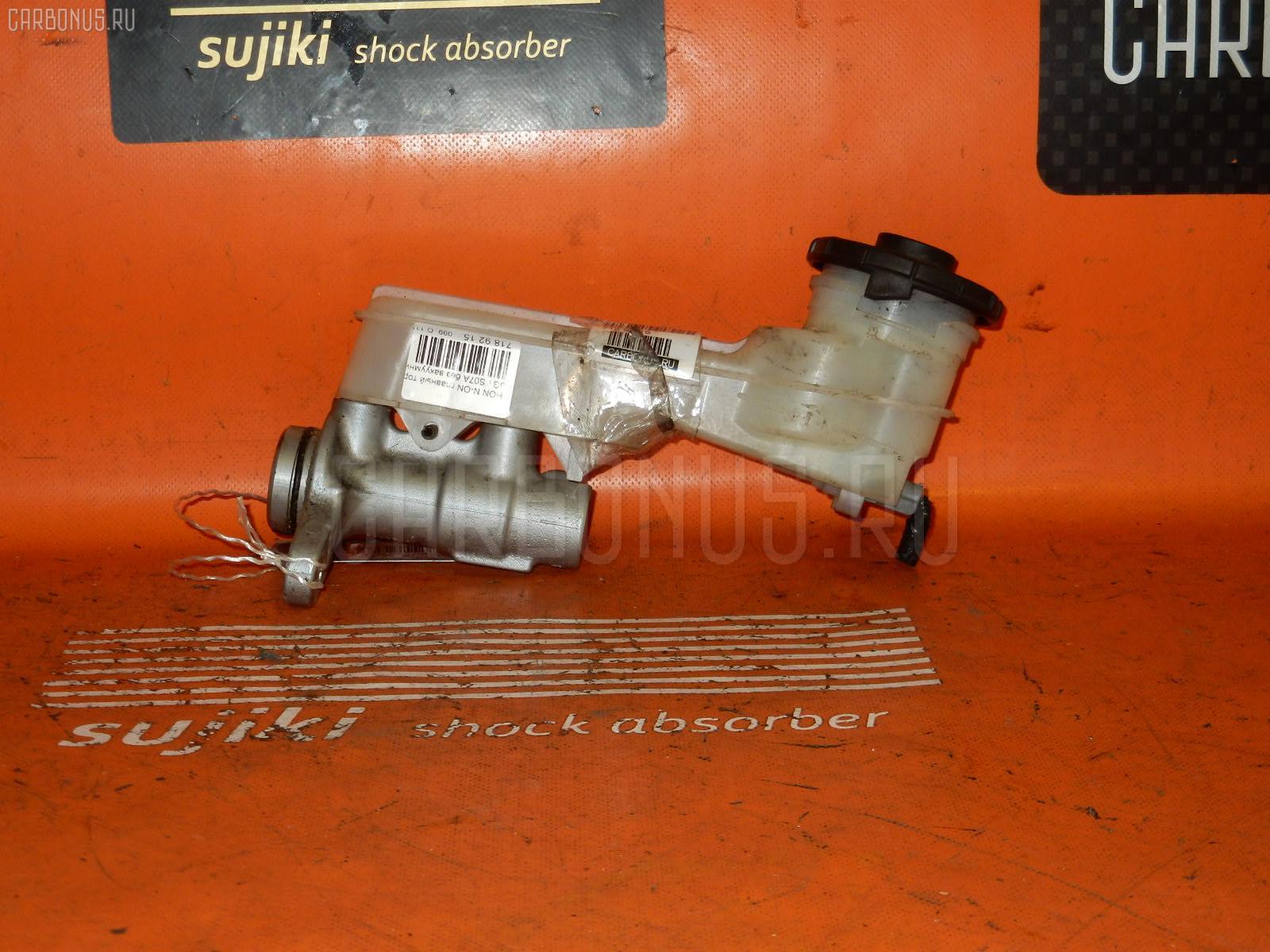 Главный тормозной цилиндр Honda N-one JG1 S07A Фото 1
