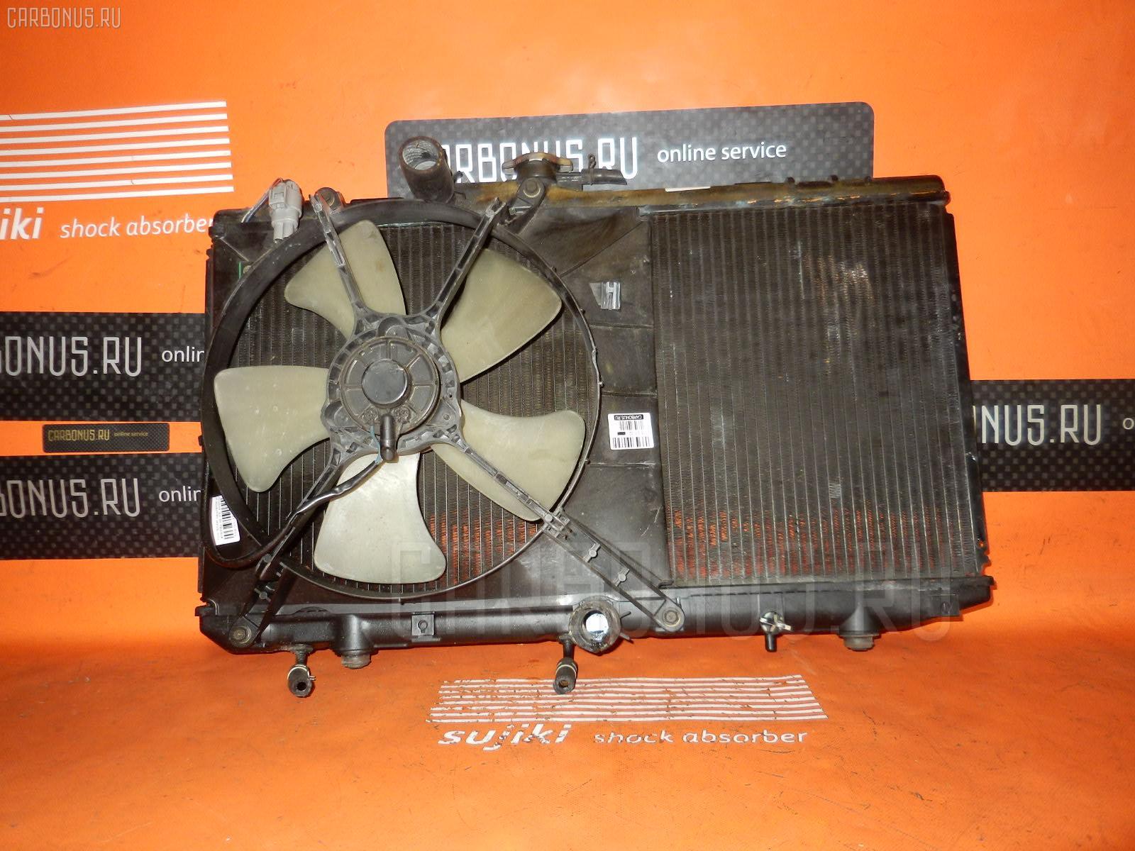 Радиатор ДВС TOYOTA STARLET EP82 4E-FE. Фото 9