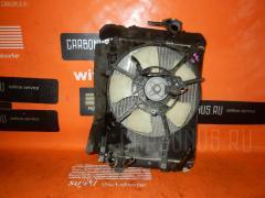 Радиатор ДВС Toyota Passo KGC10 1KR-FE Фото 8