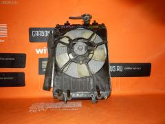 Радиатор ДВС TOYOTA PASSO QNC10 K3-VE Фото 3
