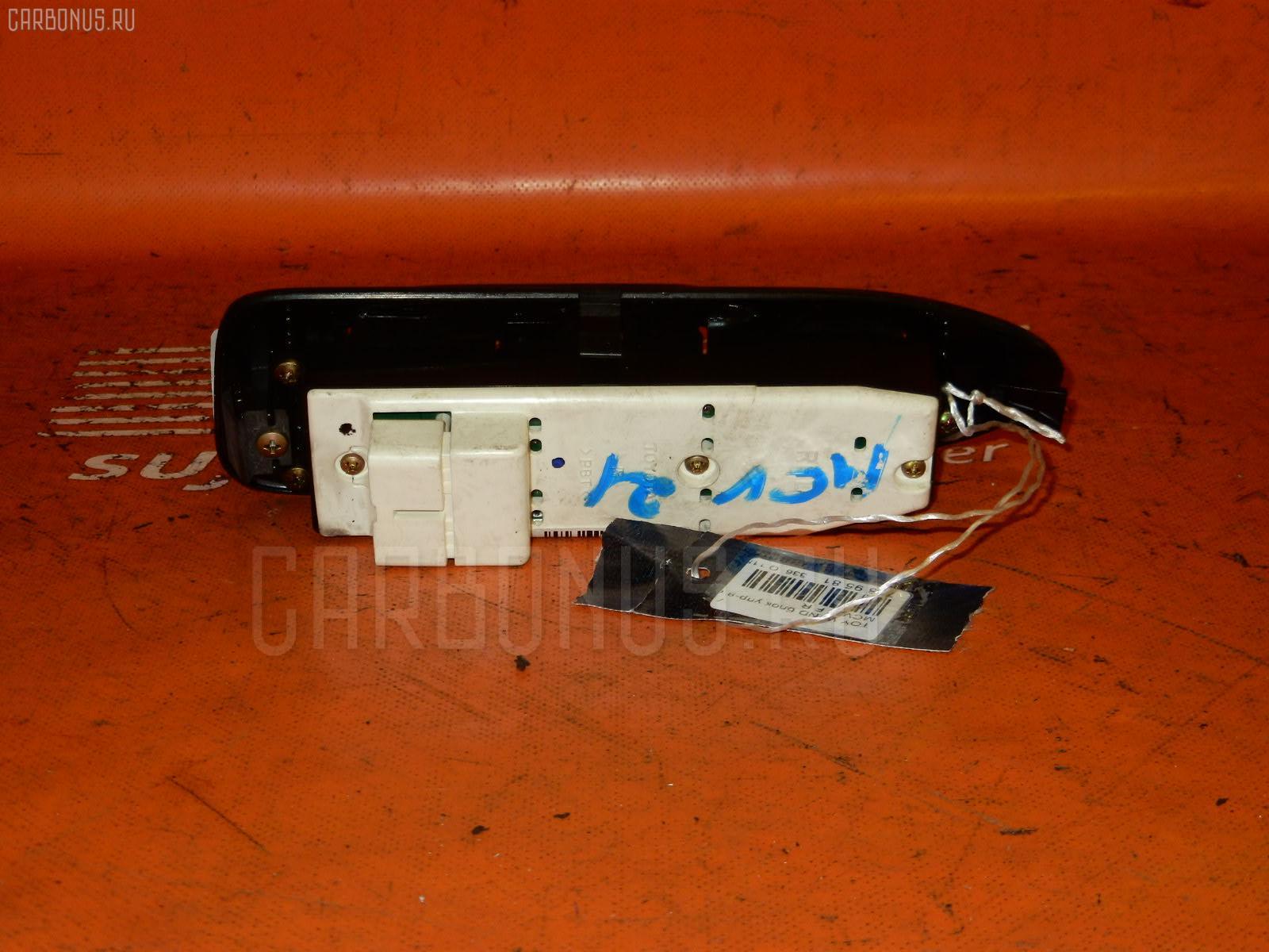 Блок упр-я стеклоподъемниками TOYOTA WINDOM MCV21. Фото 7