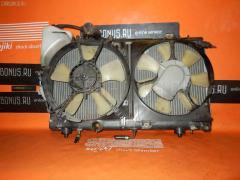 Радиатор ДВС Toyota Raum EXZ10 5E-FE Фото 4