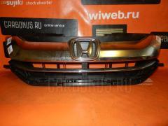 Решетка радиатора Honda Grace GM4 Фото 1