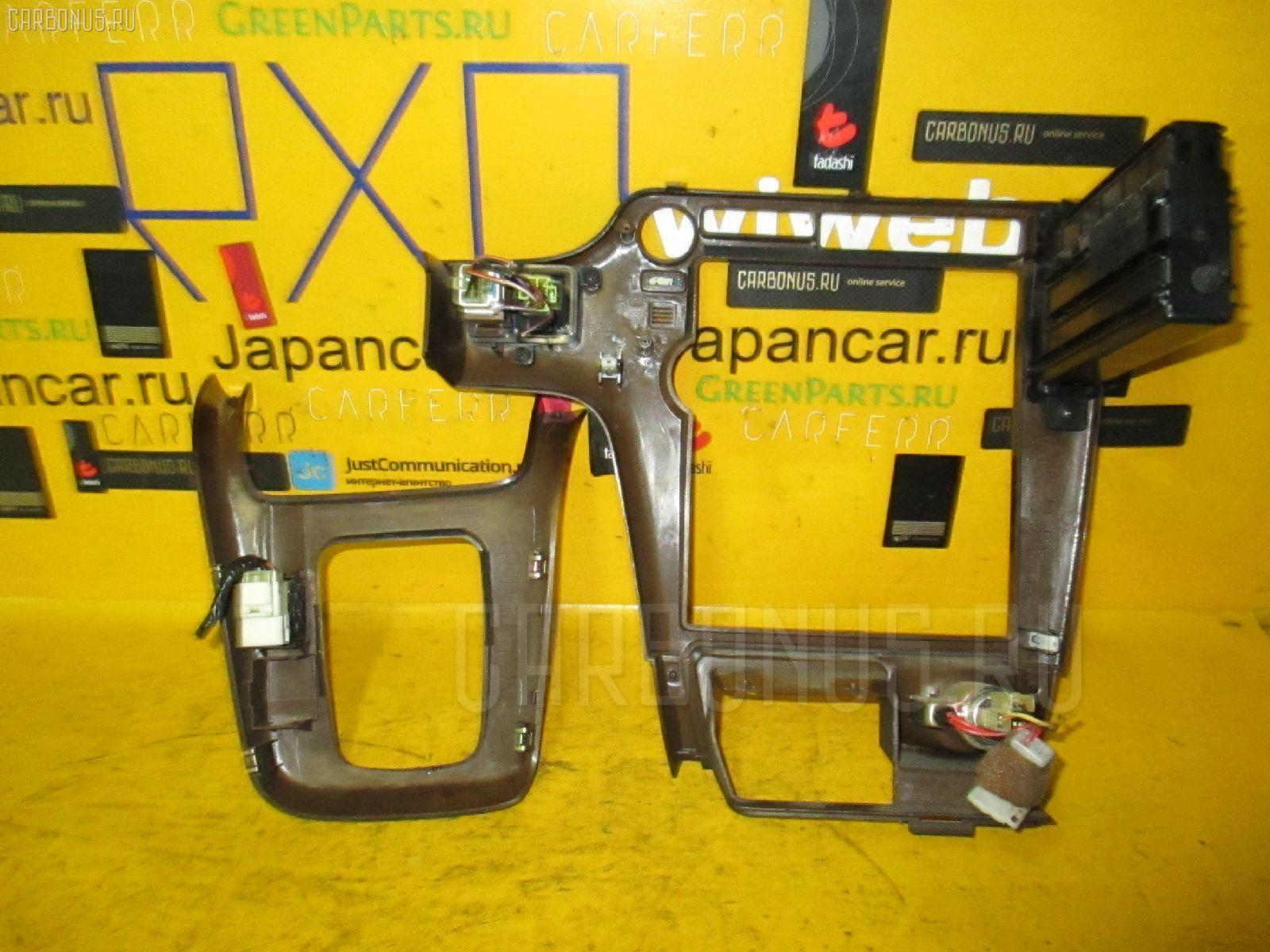 Консоль магнитофона Subaru Legacy lancaster BH9 Фото 1