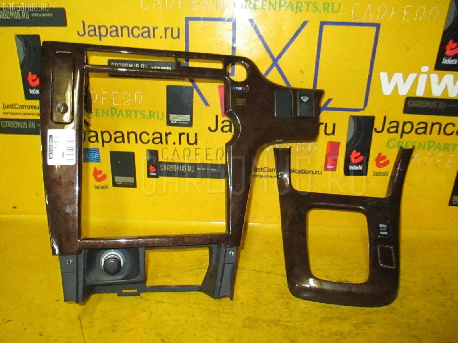 Консоль магнитофона SUBARU LEGACY LANCASTER BH9 Фото 2