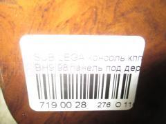 Консоль магнитофона Subaru Legacy lancaster BH9 Фото 8