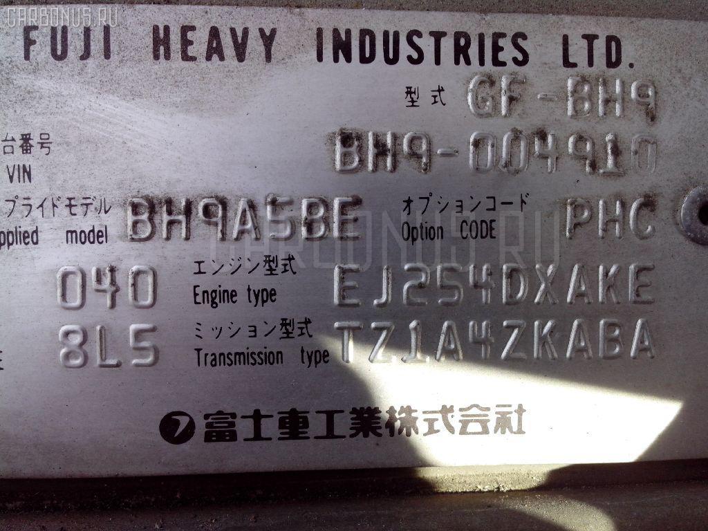 Блок управления климатконтроля SUBARU LEGACY LANCASTER BH9 EJ25 Фото 3
