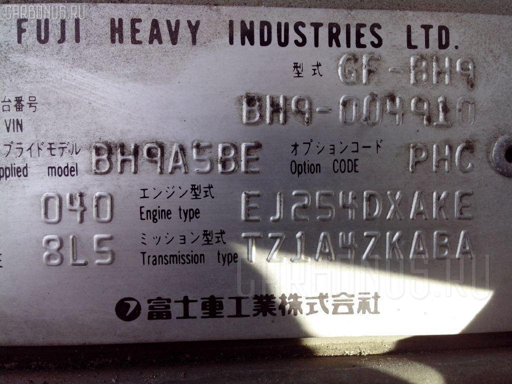 Air bag SUBARU LEGACY LANCASTER BH9 Фото 3