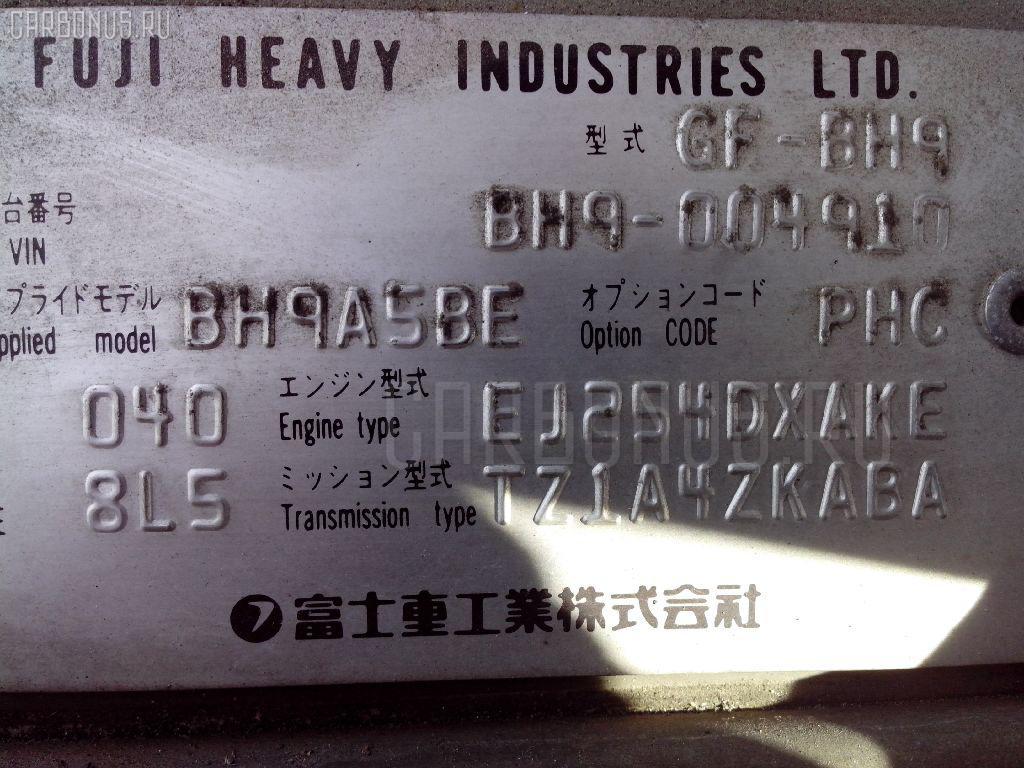 Стеклоподъемный механизм SUBARU LEGACY LANCASTER BH9 Фото 2