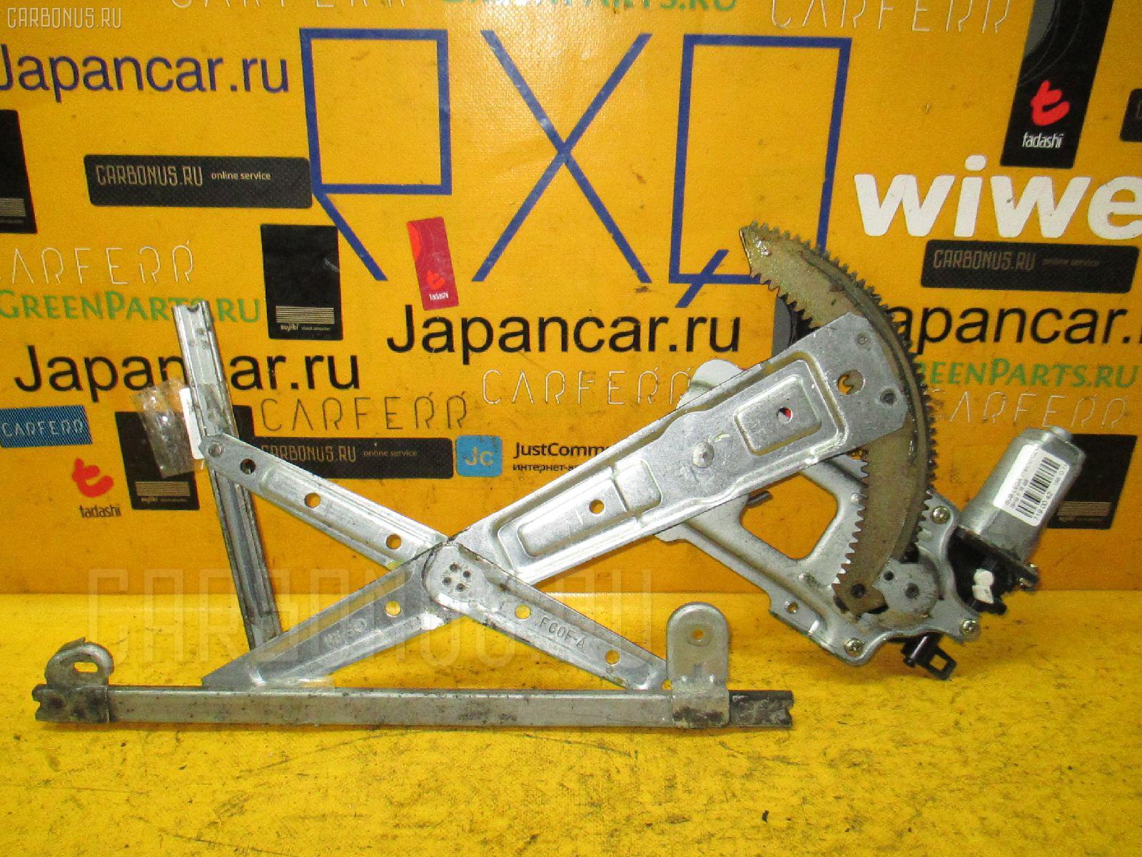 Стеклоподъемный механизм Subaru Legacy lancaster BH9 Фото 1