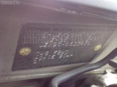 Брызговик Toyota Mark ii JZX90 Фото 3