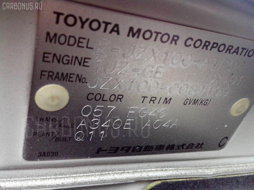 Обшивка багажника TOYOTA MARK II JZX100 Фото 2