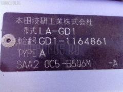 Блок управления электроусилителем руля Honda Fit GD1 L13A Фото 4