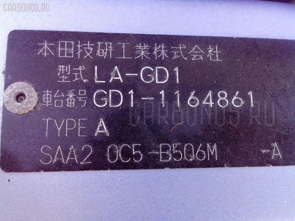 Подкрылок HONDA FIT GD1 L13A Фото 5