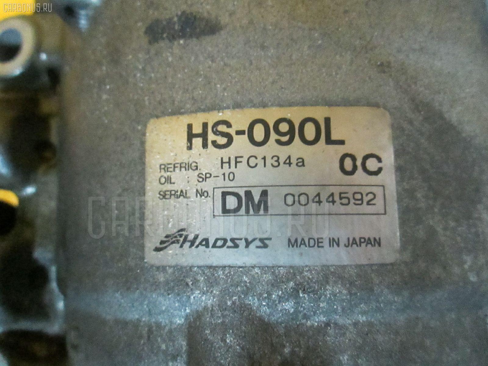 Компрессор кондиционера HONDA ORTHIA EL3 B20B. Фото 6