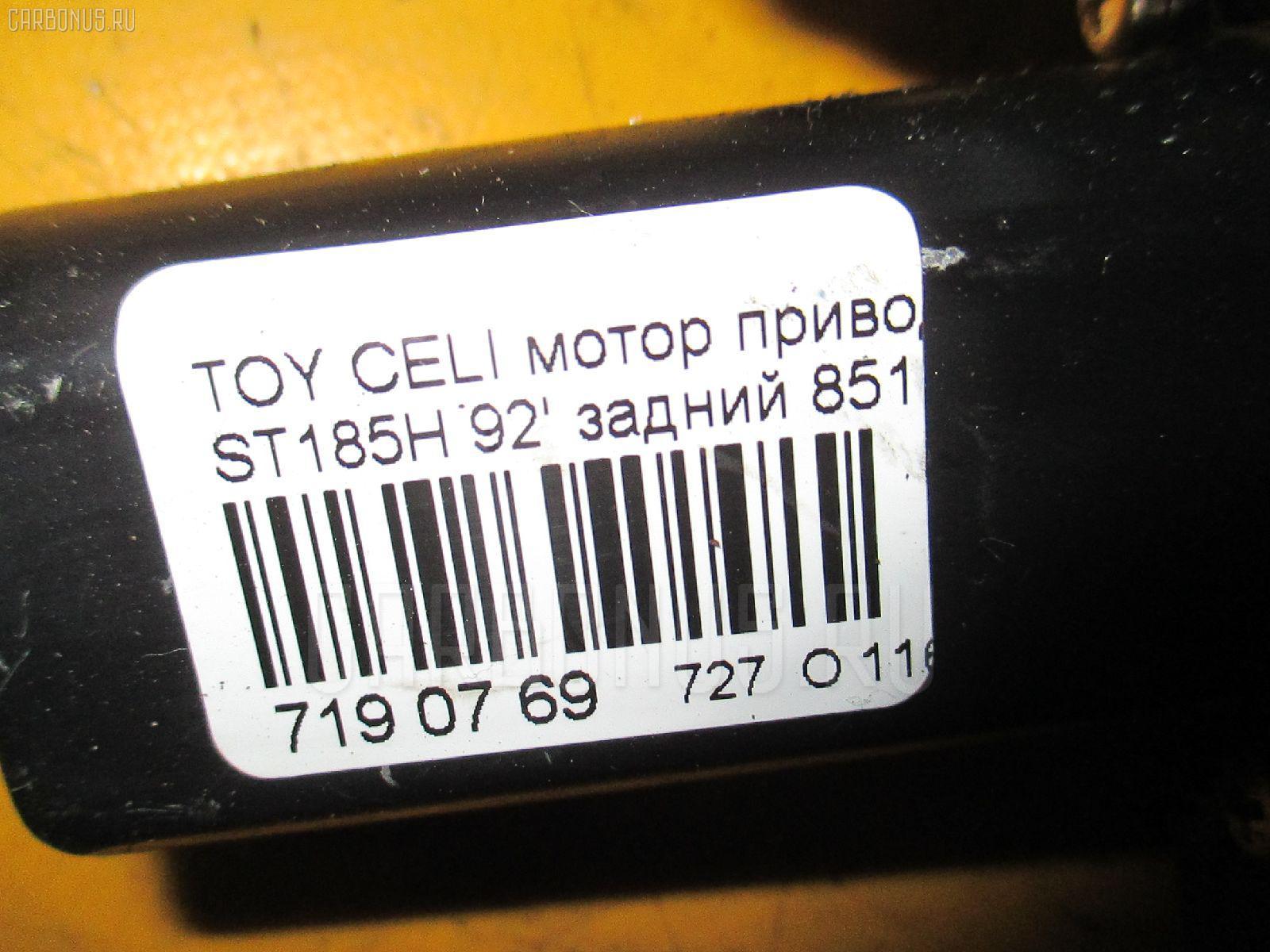 Мотор привода дворников TOYOTA CELICA ST185H Фото 8
