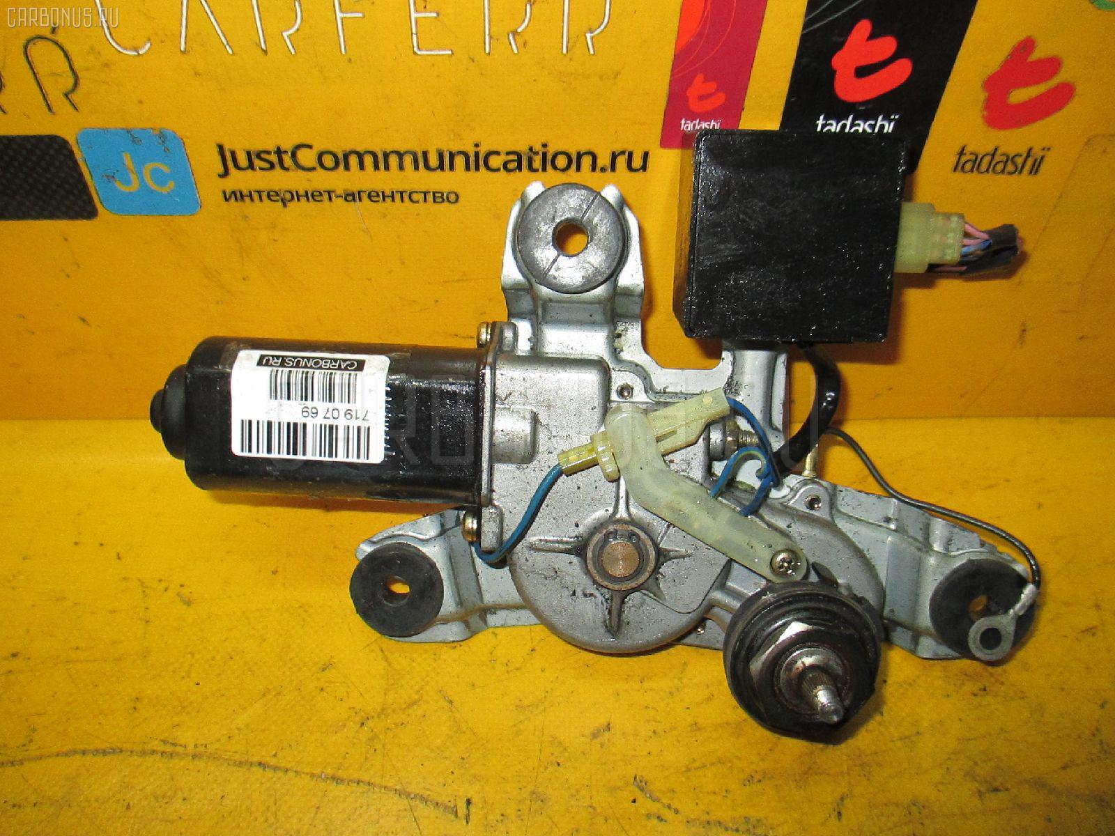 Мотор привода дворников Toyota Celica ST185H Фото 1