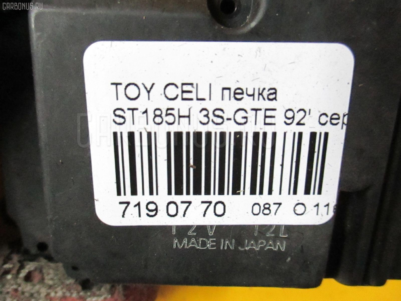 Печка TOYOTA CELICA ST185H 3S-GTE Фото 8