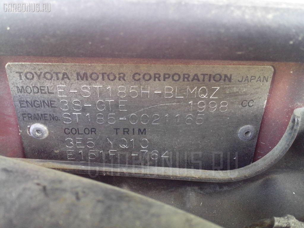 Реле TOYOTA CELICA ST185H 3S-GTE Фото 4