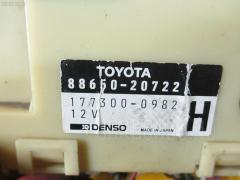 Реле TOYOTA CELICA ST185H 3S-GTE Фото 1