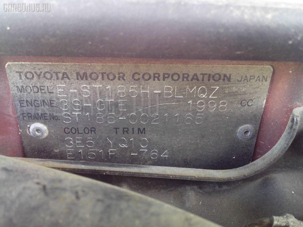 Шланг кондиционера TOYOTA CELICA ST185H 3S-GTE Фото 2