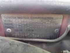 Глушитель Toyota Celica ST185H 3S-GTE Фото 2