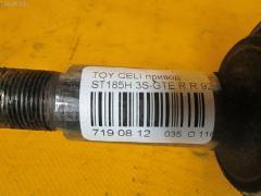 Привод Toyota Celica ST185H 3S-GTE Фото 7