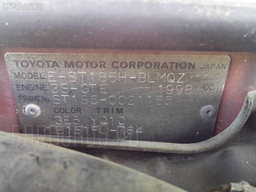 Тросик капота TOYOTA CELICA ST185H Фото 2