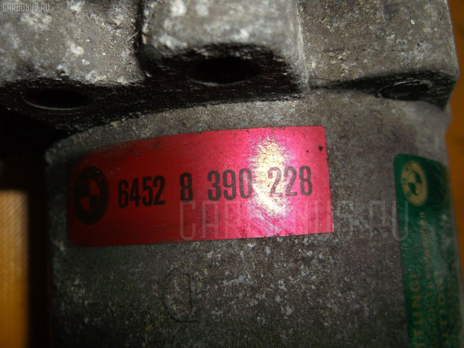 Компрессор кондиционера BMW 3-SERIES E36-CG19 M44-194S1 Фото 2