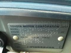 Обшивка багажника Toyota Caldina ST210G Фото 7