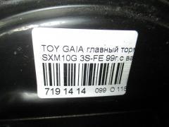 Главный тормозной цилиндр TOYOTA GAIA SXM10G 3S-FE Фото 9