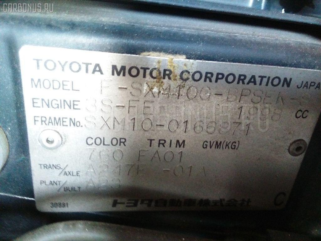 Крепление бампера TOYOTA GAIA SXM10G Фото 7